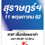 Coupon Size 150x200 px-07